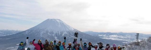 2012 滑板基地 六年六山 之二世谷