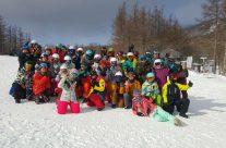 2018/1/27 滑板基地 磁鼓島 – 雫石五日